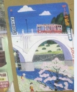 るーぷる仙台2.jpg