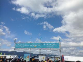 イナズマ2015.JPG