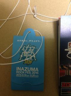 イナズマ2015_5.JPG