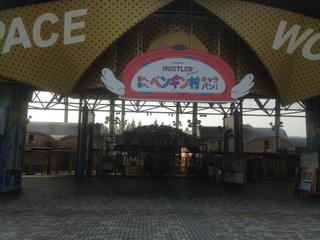 スペースワールド2.JPG