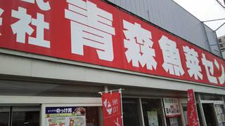 古川市場.jpg