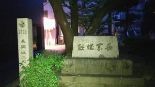 長岡城跡.jpg