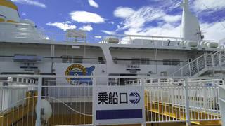 青函連絡船メモリアルシップ.jpg