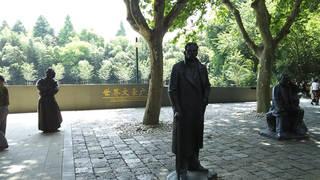 魯迅公園6.jpg